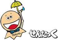 teruta_01