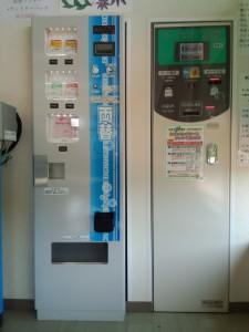 両替兼自動販売機 ICカード発行機